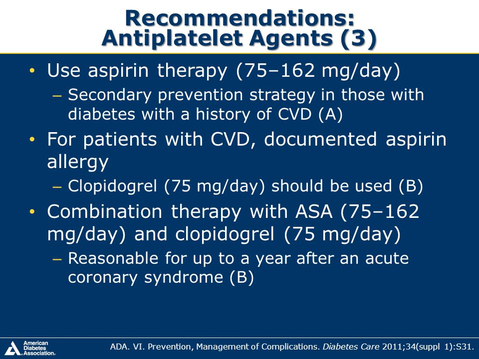 Recommendations: Antiplatelet Agents (3)