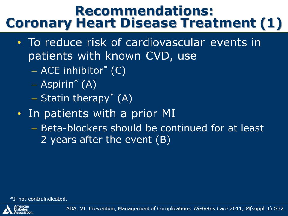 Recommendations: Coronary Heart Disease Treatment (1)