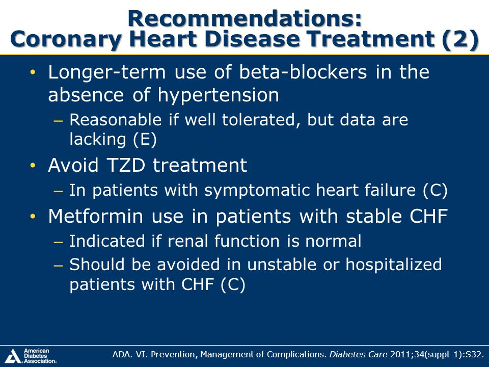 Recommendations: Coronary Heart Disease Treatment (2)