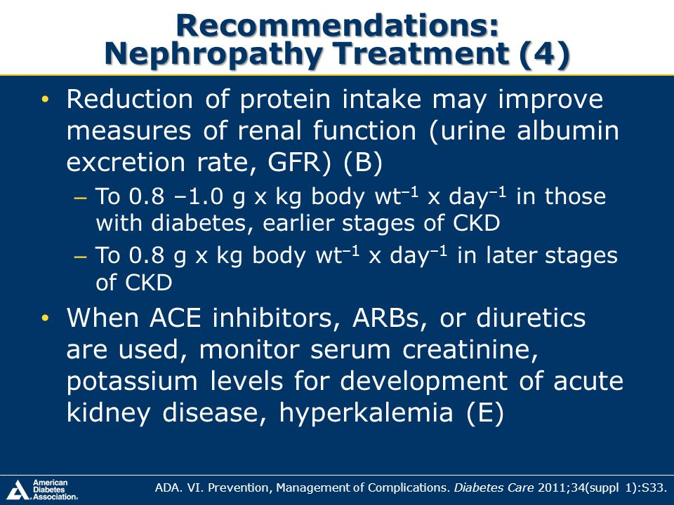 Recommendations: Nephropathy Treatment (4)