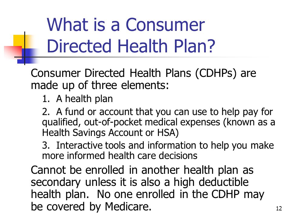 What is a Consumer Directed Health Plan