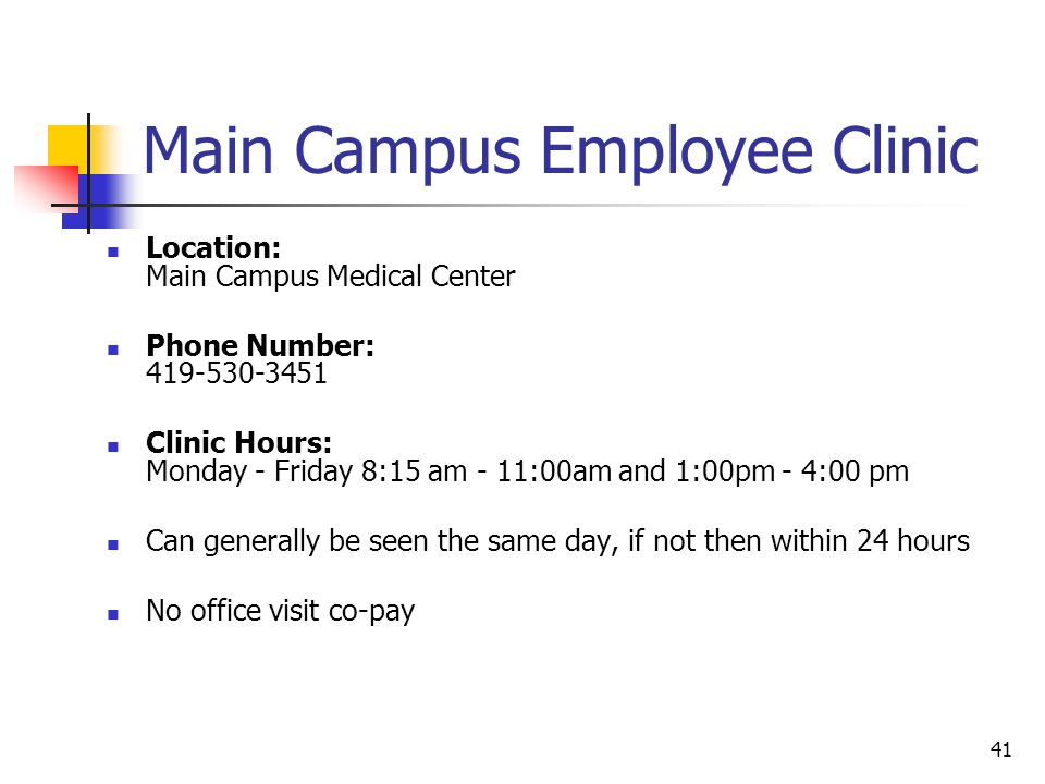 Main Campus Employee Clinic