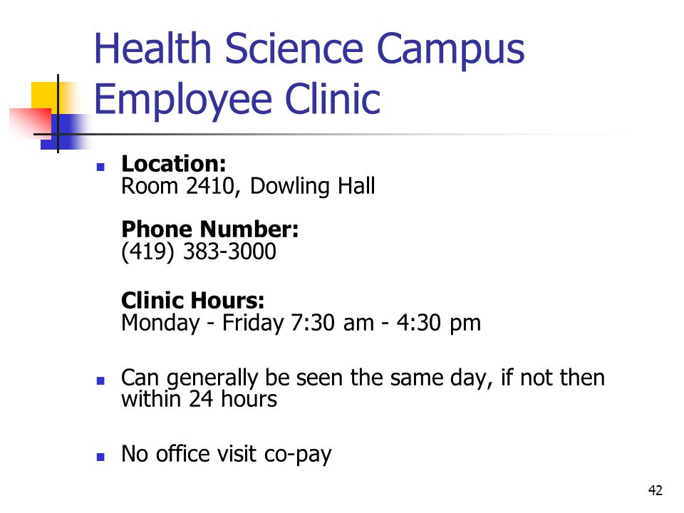 Health Science Campus Employee Clinic