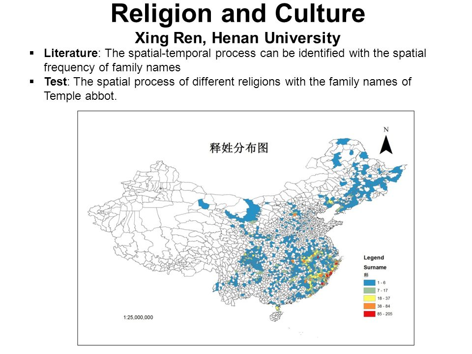 Religion and Culture Xing Ren, Henan University