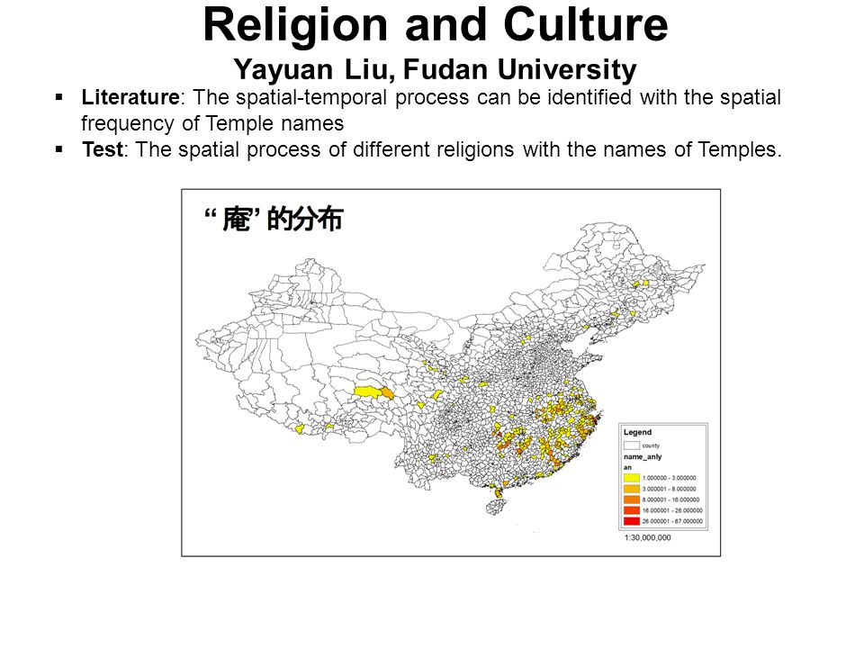 Religion and Culture Yayuan Liu, Fudan University
