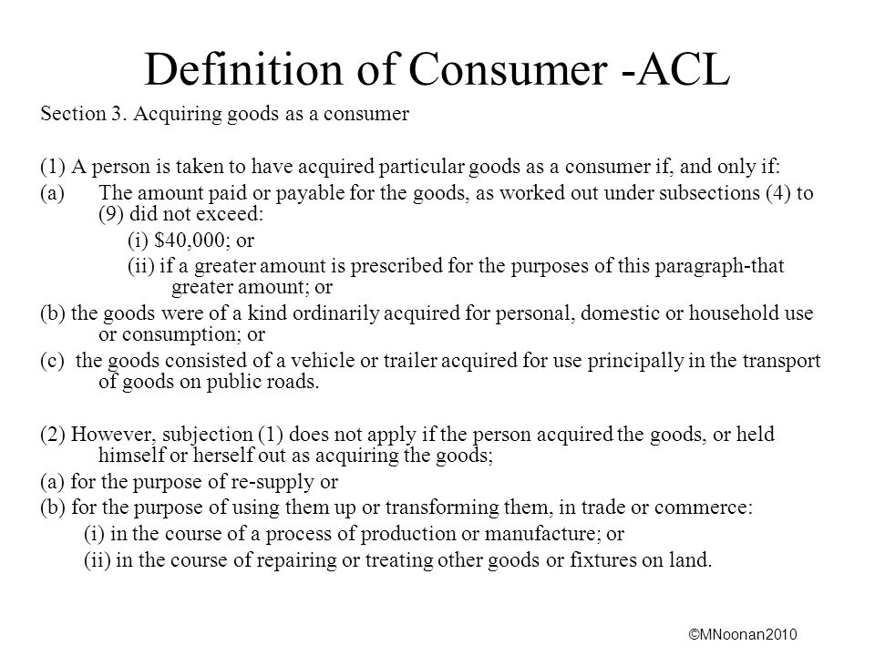 Definition of Consumer -ACL