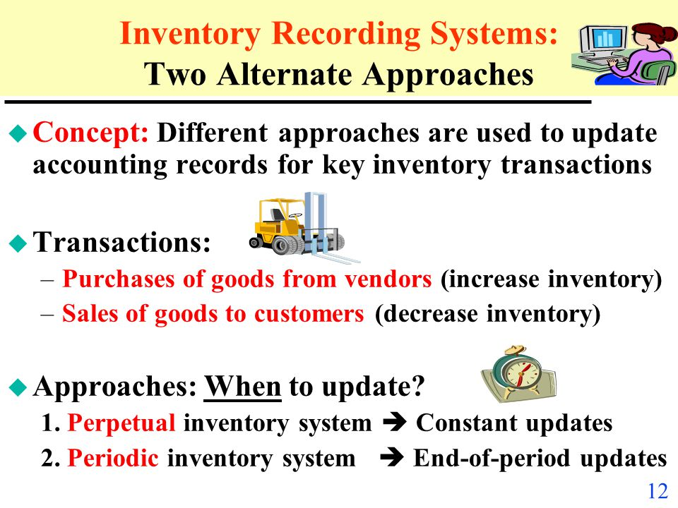 Inventory Recording Systems: Two Alternate Approaches