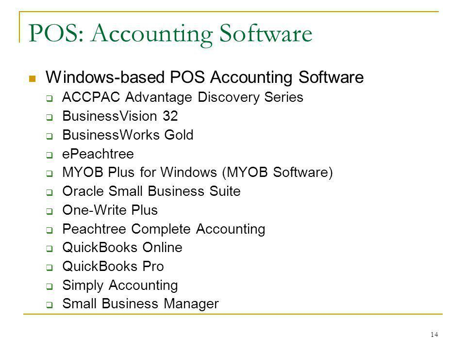 POS: Accounting Software