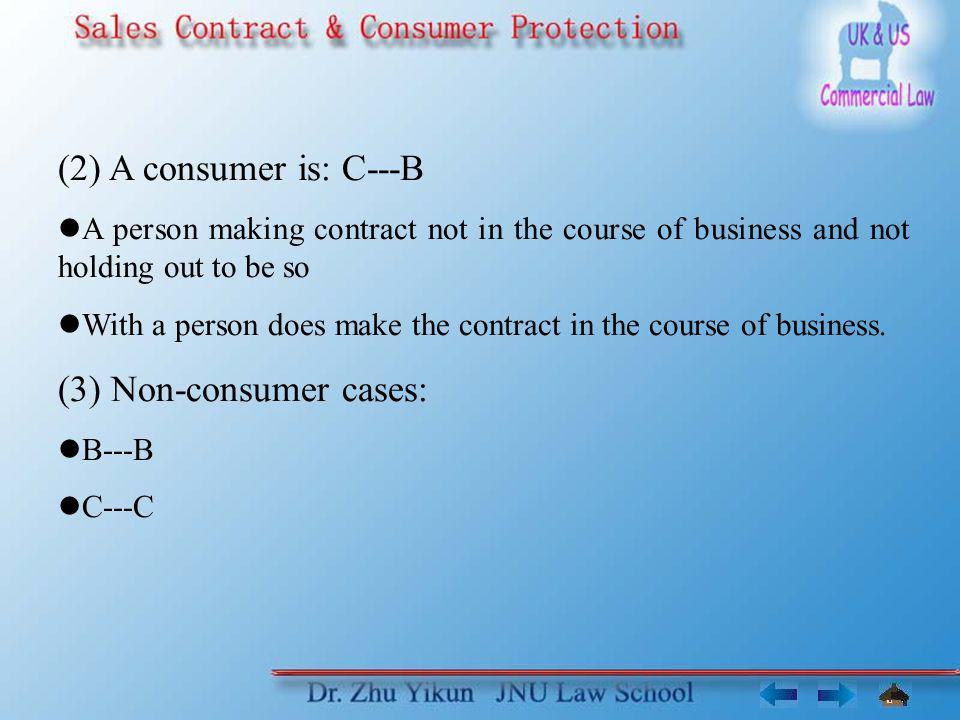 (3) Non-consumer cases: