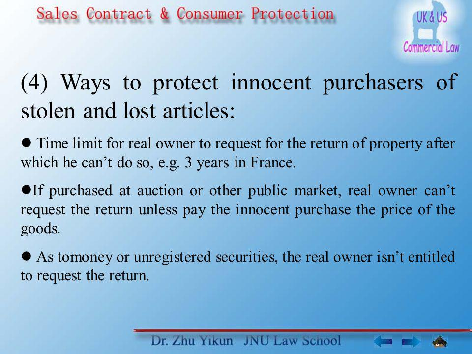 (4) Ways to protect innocent purchasers of stolen and lost articles: