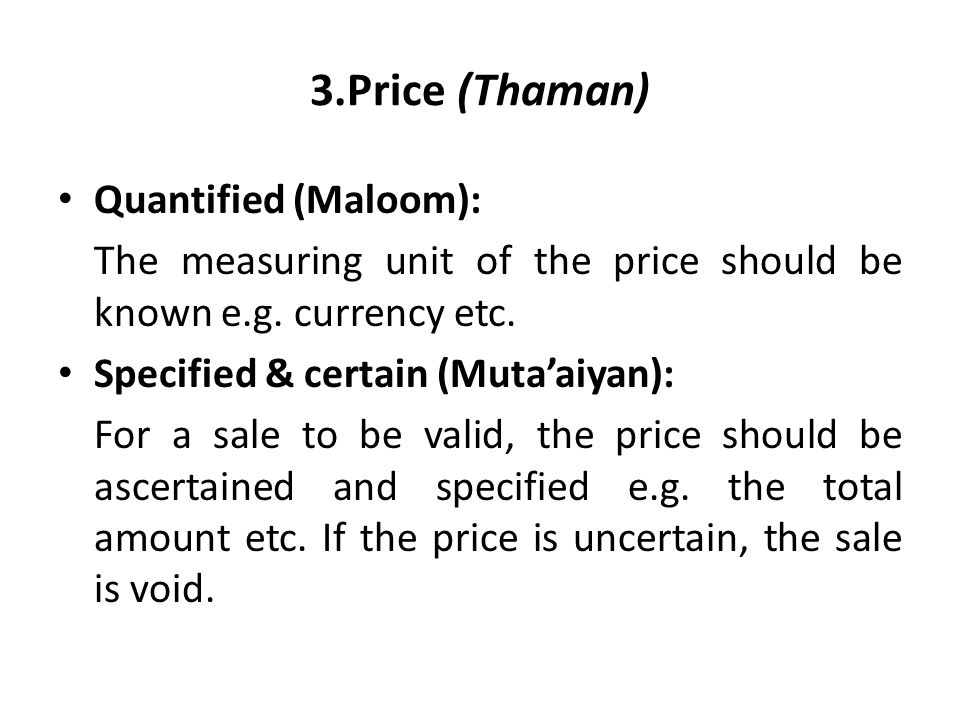 3.Price (Thaman) Quantified (Maloom):