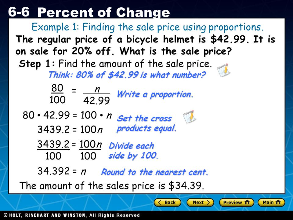 Example 1: Finding the sale price using proportions.