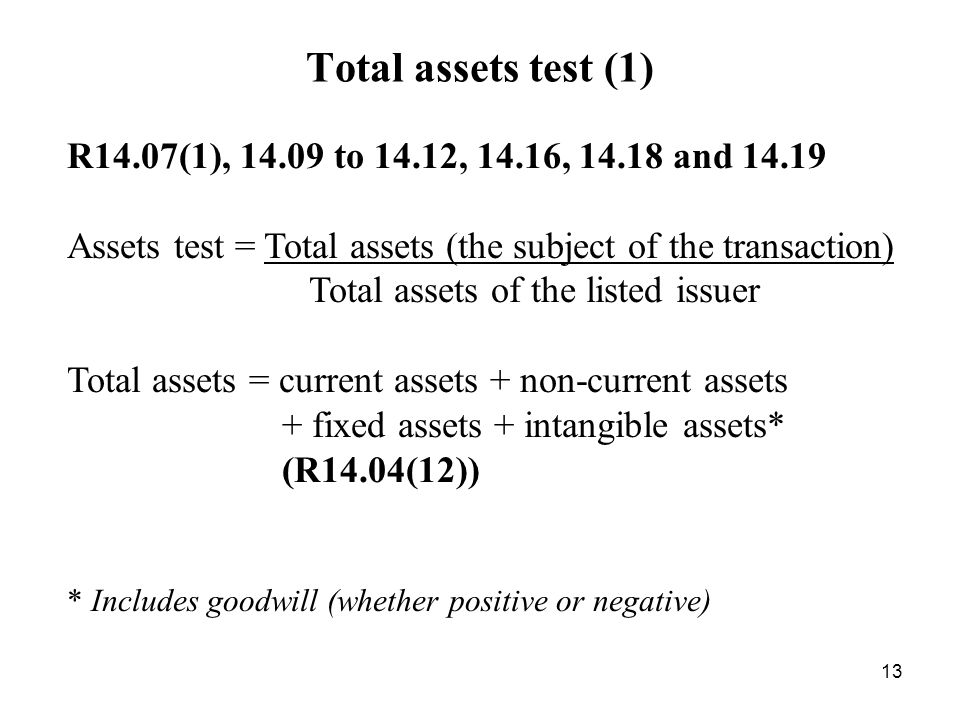 Total assets test (1) R14.07(1), 14.09 to 14.12, 14.16, 14.18 and 14.19. Assets test = Total assets (the subject of the transaction)