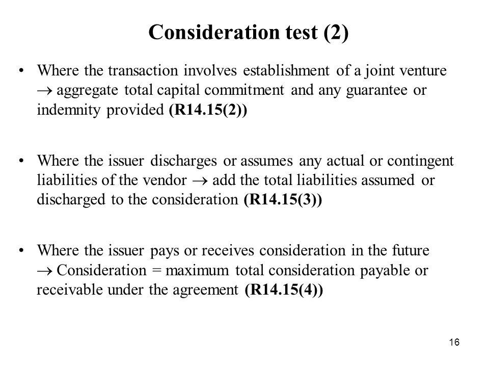 Consideration test (2)