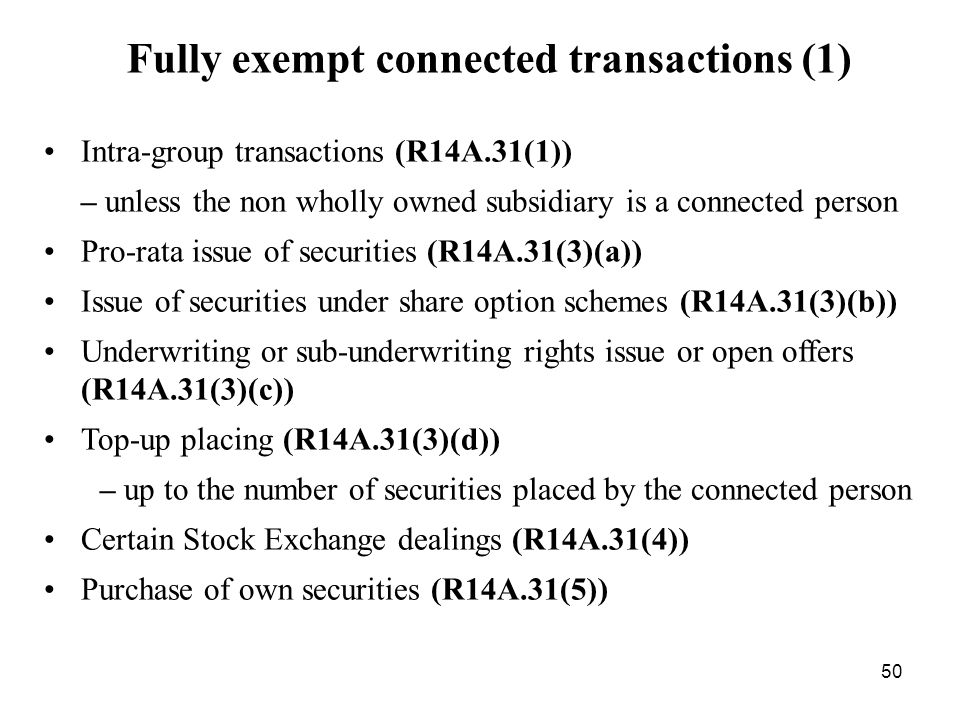 Fully exempt connected transactions (1)