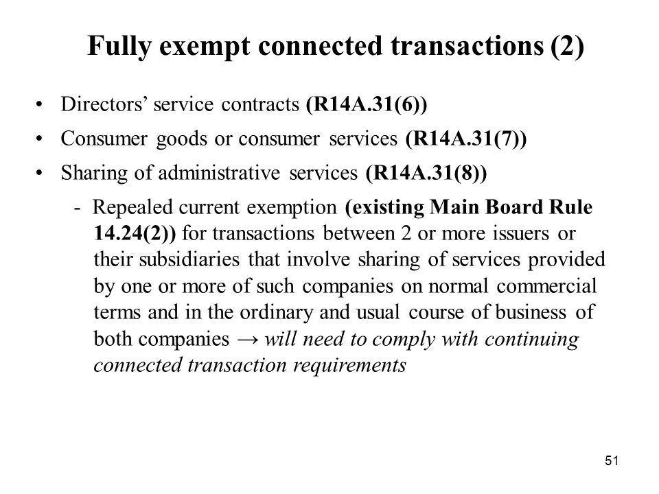 Fully exempt connected transactions (2)