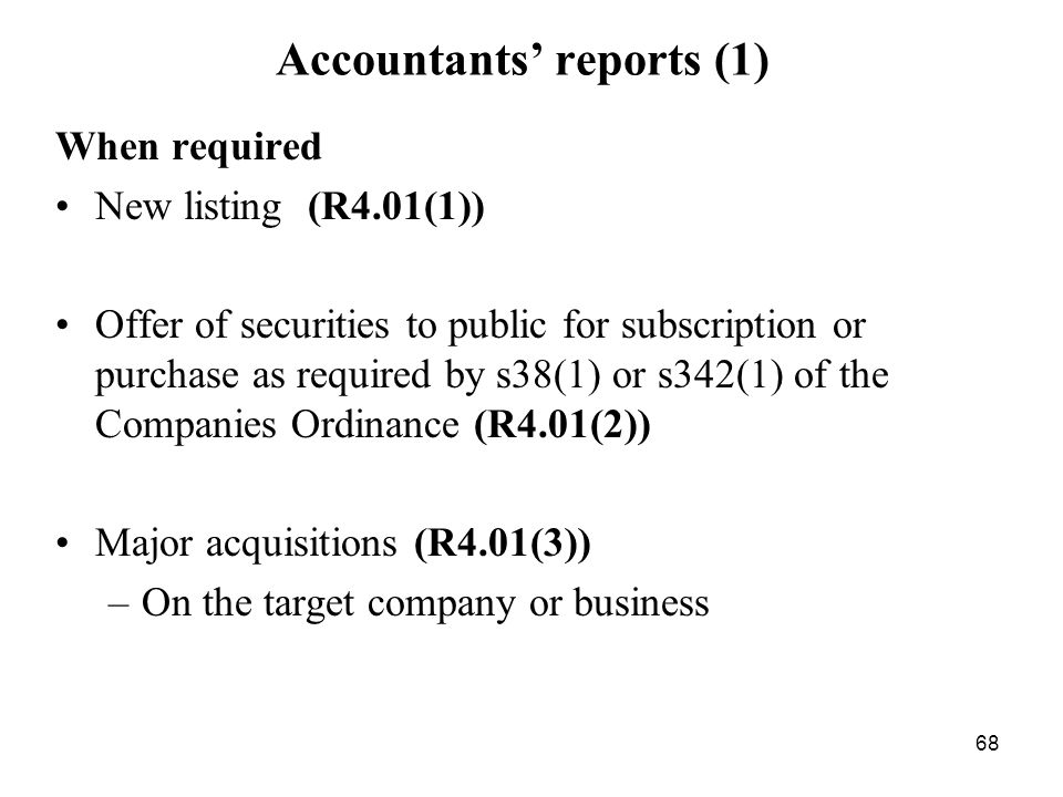 Accountants' reports (1)