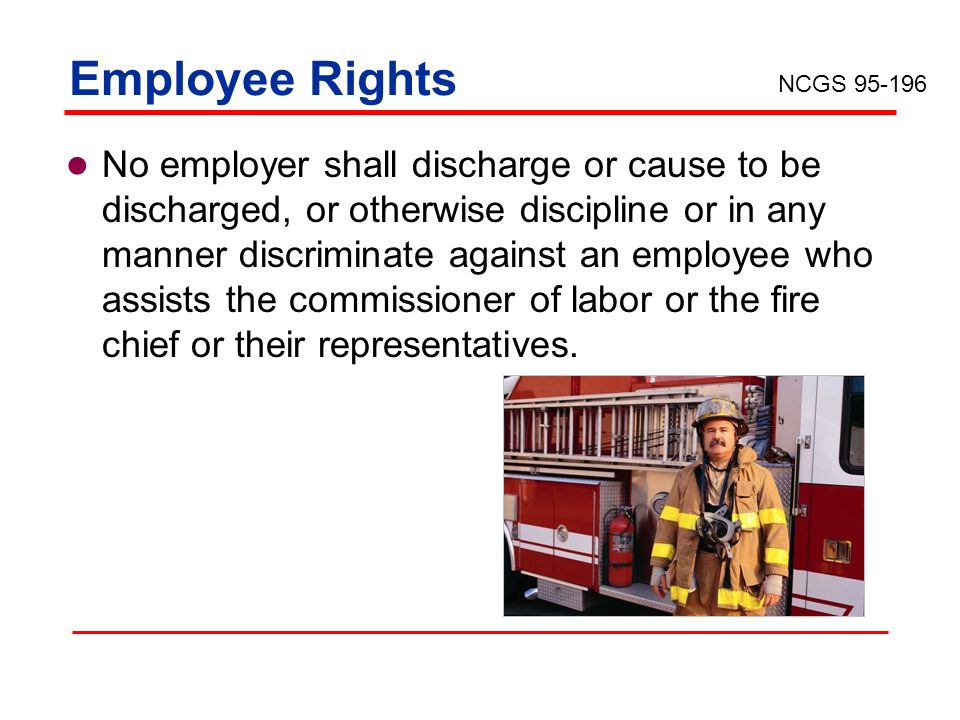 Employee Rights NCGS 95-196.