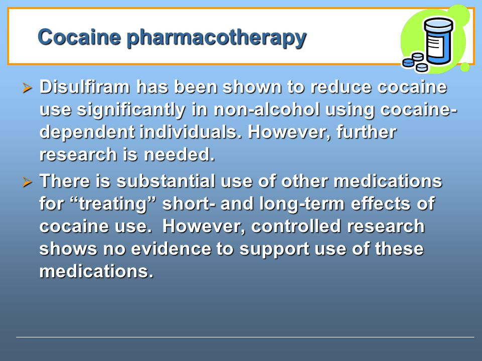 Cocaine pharmacotherapy