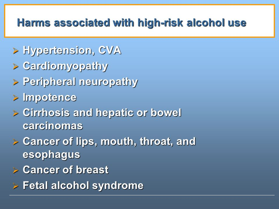 Harms associated with high-risk alcohol use