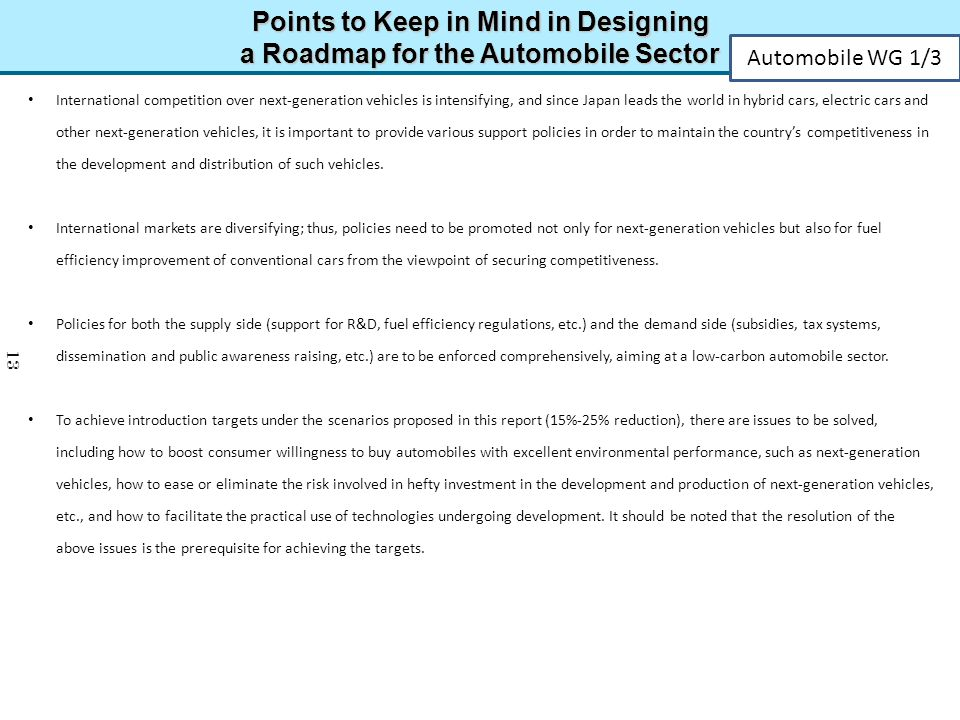 Points to Keep in Mind in Designing