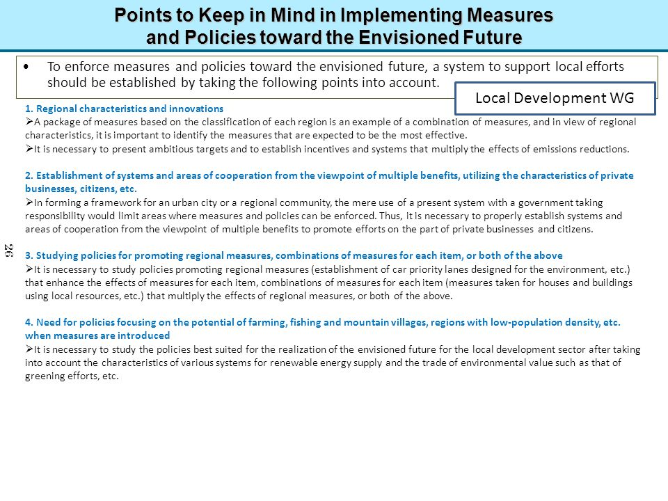Points to Keep in Mind in Implementing Measures