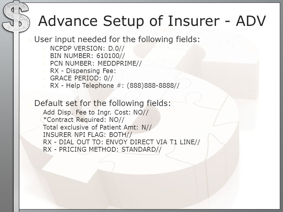 Advance Setup of Insurer - ADV