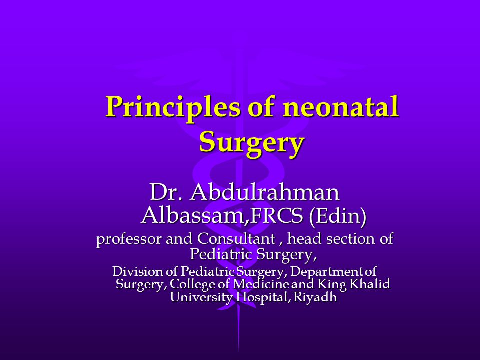 Principles of neonatal Surgery