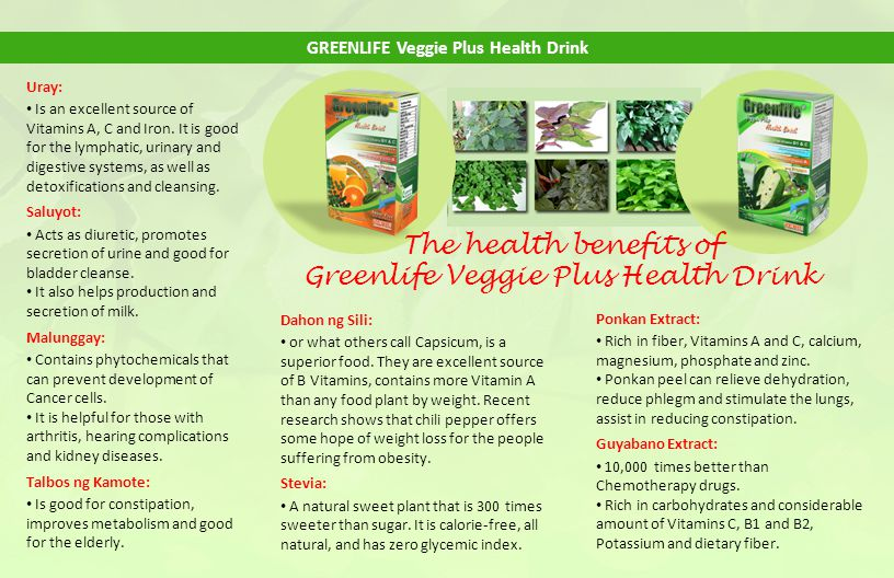 GREENLIFE Veggie Plus Health Drink