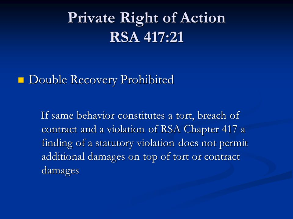 Private Right of Action RSA 417:21