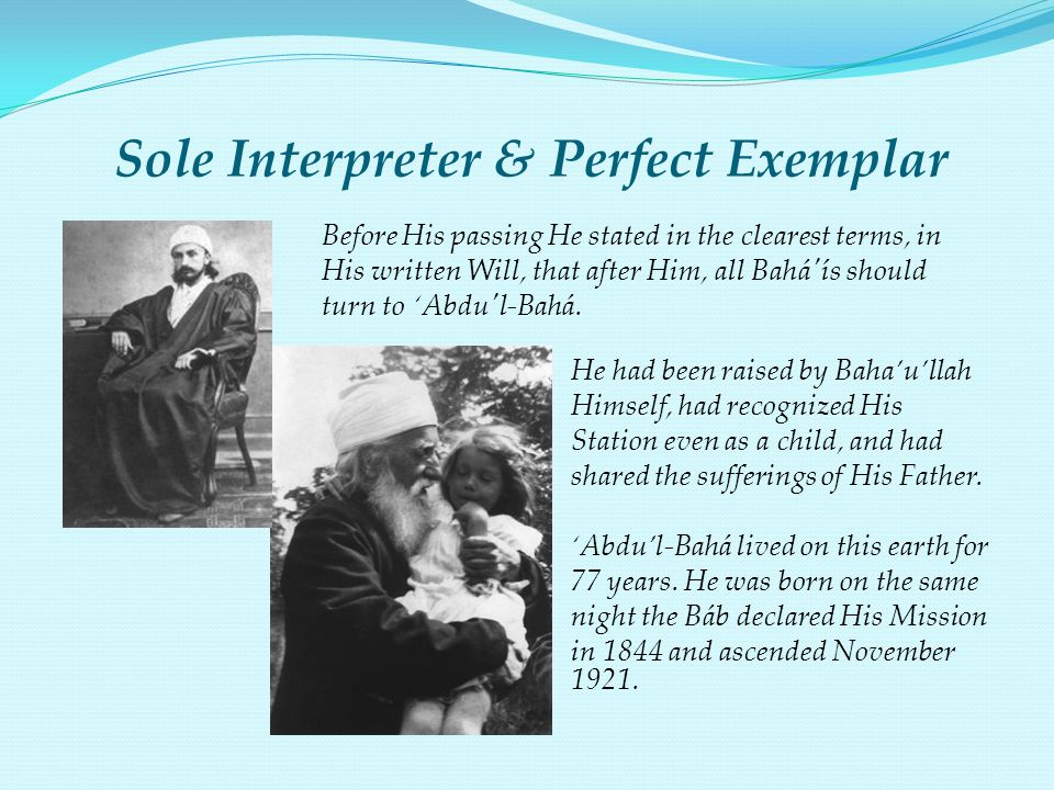 Sole Interpreter & Perfect Exemplar