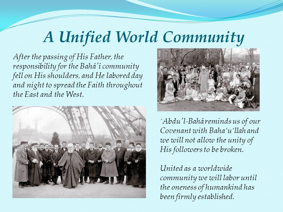 A Unified World Community