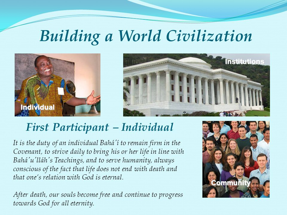 Building a World Civilization