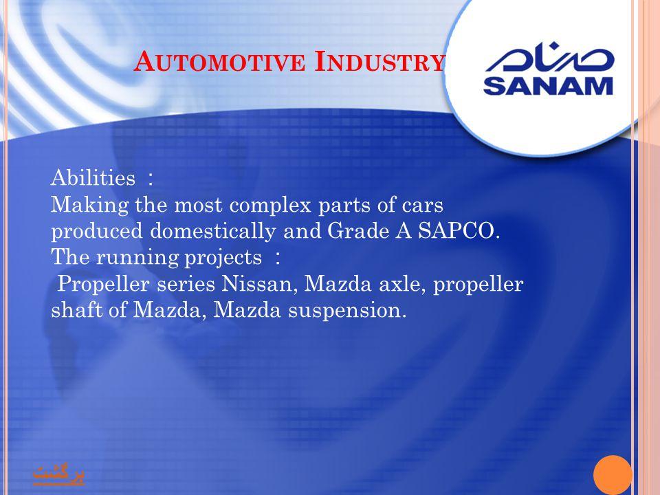 Automotive Industry Abilities :