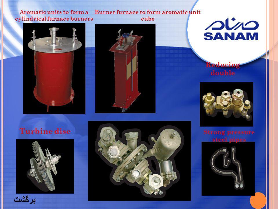 برگشت Turbine disc Reducing double Strong pressure steel pipes