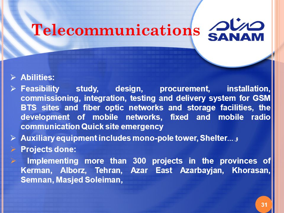Telecommunications Abilities: