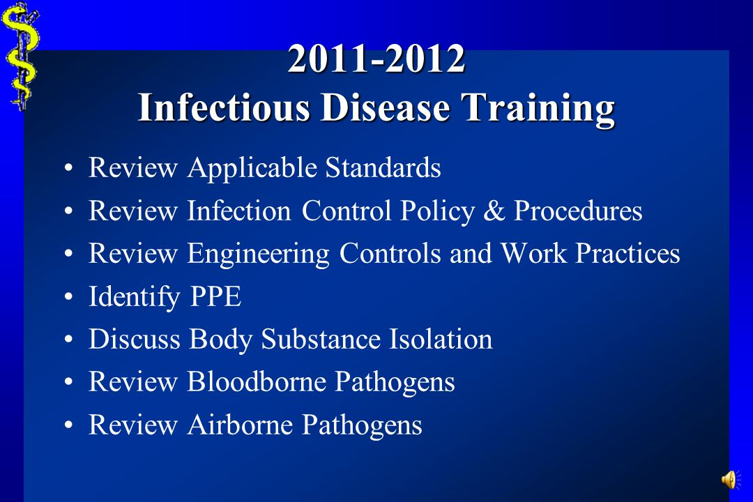 2011-2012 Infectious Disease Training