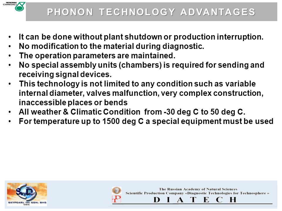 PHONON TECHNOLOGY ADVANTAGES