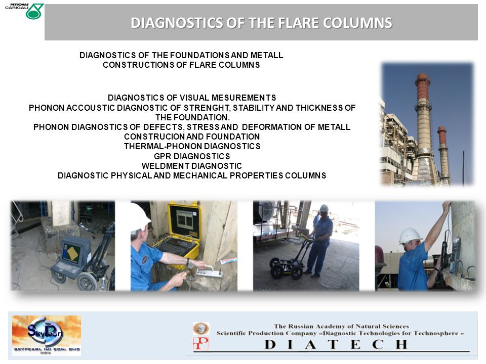DIAGNOSTICS OF THE FLARE COLUMNS