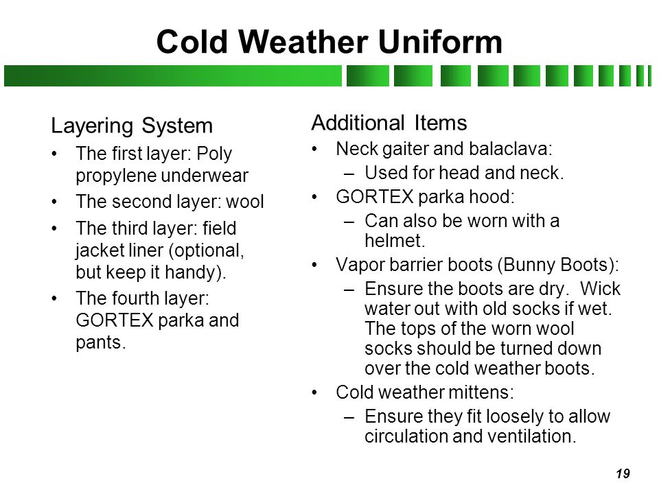 Cold Weather Uniform Layering System Additional Items