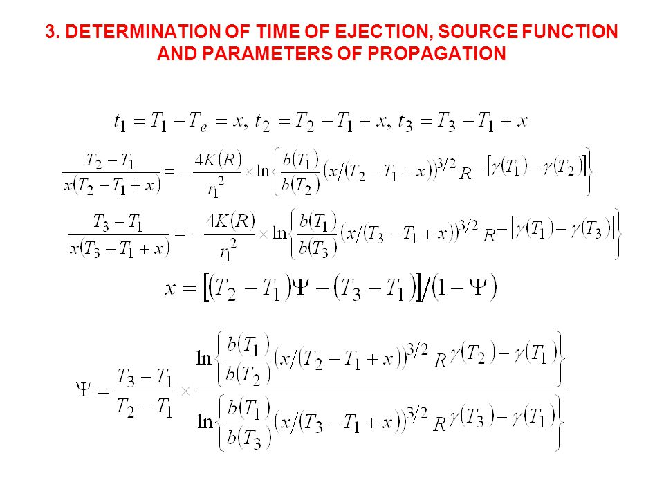 3. DETERMINATION OF TIME OF EJECTION, SOURCE FUNCTION AND PARAMETERS OF PROPAGATION