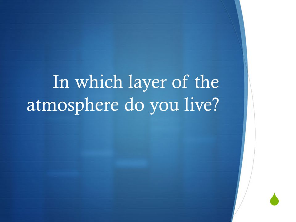In which layer of the atmosphere do you live