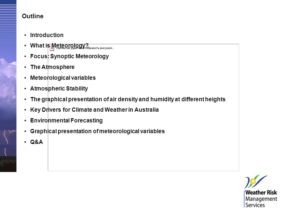 Outline Introduction What is Meteorology Focus: Synoptic Meteorology