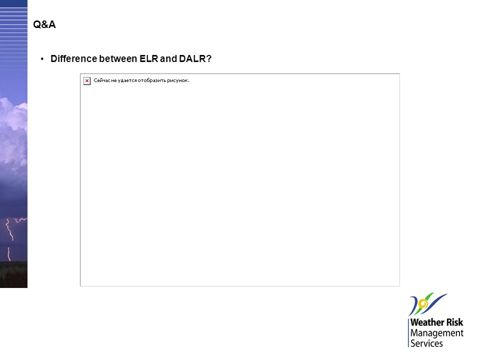 Q&A Difference between ELR and DALR