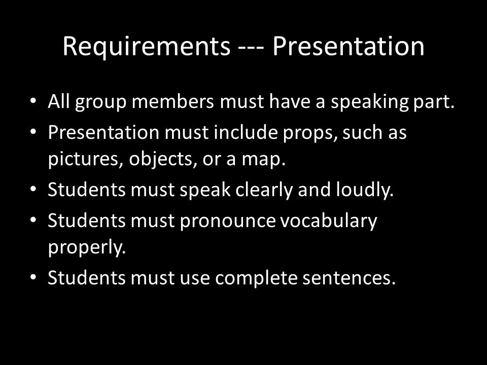 Requirements --- Presentation
