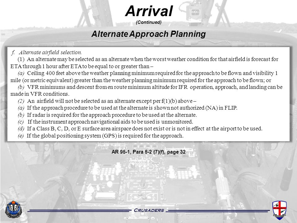 Alternate Approach Planning