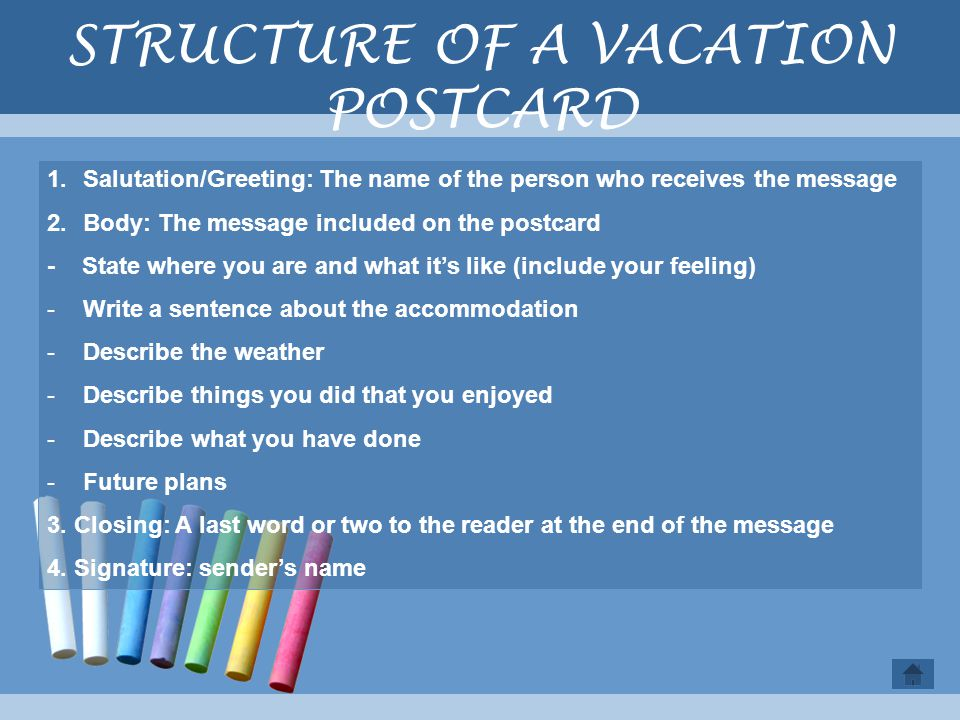 STRUCTURE OF A VACATION POSTCARD