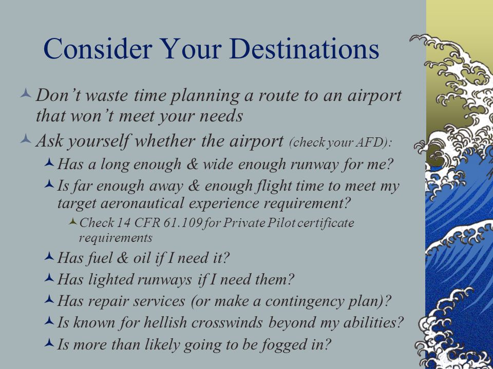 Consider Your Destinations