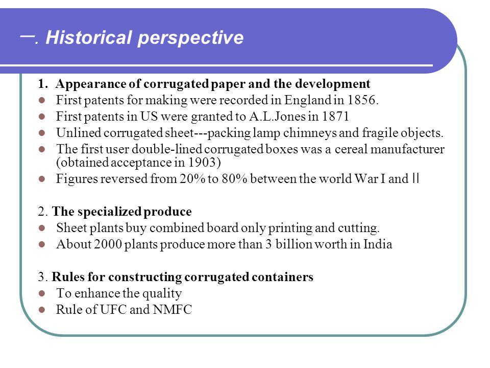 一. Historical perspective