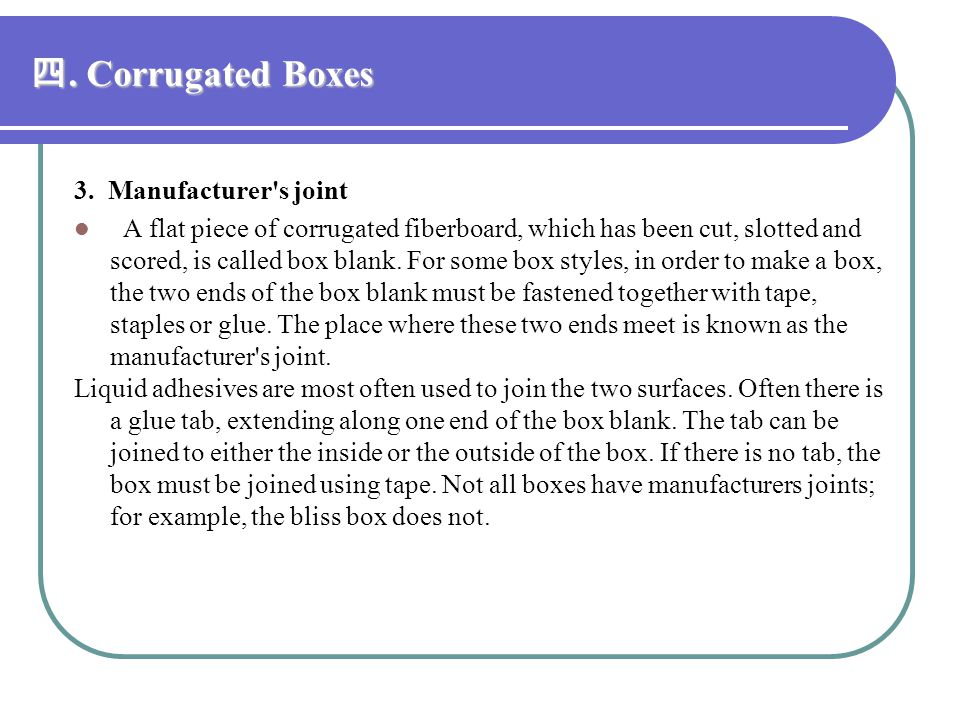 四. Corrugated Boxes 3. Manufacturer s joint
